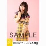 SKE48 2018年4月度 net shop限定個別生写真5枚セットvol.3 日高優月