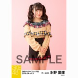 SKE48 2018年4月度 net shop限定個別生写真5枚セットvol.3 水野愛理