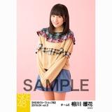 SKE48 2018年4月度 net shop限定個別生写真5枚セットvol.3 相川暖花