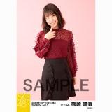 SKE48 2018年4月度 net shop限定個別生写真5枚セットvol.3 熊崎晴香