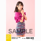SKE48 2018年4月度 net shop限定個別生写真5枚セットvol.3 髙畑結希
