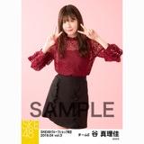 SKE48 2018年4月度 net shop限定個別生写真5枚セットvol.3 谷真理佳