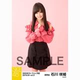 SKE48 2018年4月度 net shop限定個別生写真5枚セットvol.3 石川咲姫