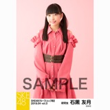SKE48 2018年4月度 net shop限定個別生写真5枚セットvol.3 石黒友月