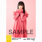 SKE48 2018年4月度 net shop限定個別生写真5枚セットvol.3 大芝りんか