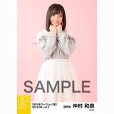 SKE48 2018年4月度 net shop限定個別生写真5枚セットvol.3 仲村和泉