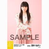 SKE48 2018年4月度 net shop限定個別生写真5枚セットvol.3 深井ねがい