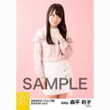SKE48 2018年4月度 net shop限定個別生写真5枚セットvol.3 森平莉子
