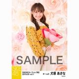 SKE48 2018年5月度 net shop限定個別生写真5枚セットvol.1 犬塚あさな