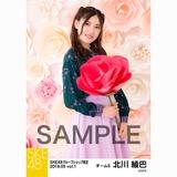 SKE48 2018年5月度 net shop限定個別生写真5枚セットvol.1 北川綾巴