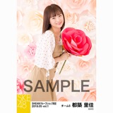 SKE48 2018年5月度 net shop限定個別生写真5枚セットvol.1 都築里佳