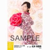 SKE48 2018年5月度 net shop限定個別生写真5枚セットvol.1 松井珠理奈