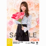 SKE48 2018年5月度 net shop限定個別生写真5枚セットvol.1 内山命
