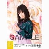 SKE48 2018年5月度 net shop限定個別生写真5枚セットvol.1 江籠裕奈