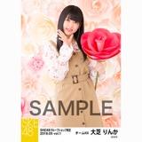SKE48 2018年5月度 net shop限定個別生写真5枚セットvol.1 大芝りんか