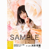 SKE48 2018年5月度 net shop限定個別生写真5枚セットvol.1 太田彩夏