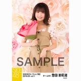 SKE48 2018年5月度 net shop限定個別生写真5枚セットvol.1 惣田紗莉渚
