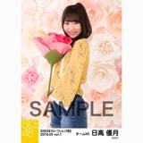 SKE48 2018年5月度 net shop限定個別生写真5枚セットvol.1 日高優月