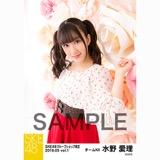 SKE48 2018年5月度 net shop限定個別生写真5枚セットvol.1 水野愛理