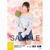 SKE48 2018年5月度 net shop限定個別生写真5枚セットvol.1 浅井裕華