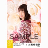 SKE48 2018年5月度 net shop限定個別生写真5枚セットvol.1 熊崎晴香