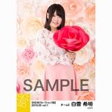 SKE48 2018年5月度 net shop限定個別生写真5枚セットvol.1 白雪希明