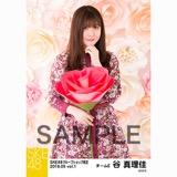 SKE48 2018年5月度 net shop限定個別生写真5枚セットvol.1 谷真理佳