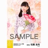 SKE48 2018年5月度 net shop限定個別生写真5枚セットvol.1 石黒友月