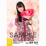 SKE48 2018年5月度 net shop限定個別生写真5枚セットvol.1 森平莉子