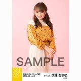 SKE48 2018年5月度 net shop限定個別生写真5枚セットvol.2 犬塚あさな
