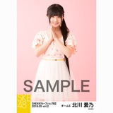 SKE48 2018年5月度 net shop限定個別生写真5枚セットvol.2 北川愛乃