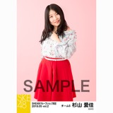 SKE48 2018年5月度 net shop限定個別生写真5枚セットvol.2 杉山愛佳