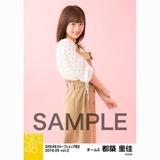 SKE48 2018年5月度 net shop限定個別生写真5枚セットvol.2 都築里佳