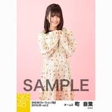 SKE48 2018年5月度 net shop限定個別生写真5枚セットvol.2 町音葉