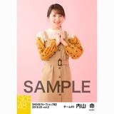 SKE48 2018年5月度 net shop限定個別生写真5枚セットvol.2 内山命