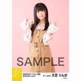 SKE48 2018年5月度 net shop限定個別生写真5枚セットvol.2 大芝りんか