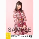 SKE48 2018年5月度 net shop限定個別生写真5枚セットvol.2 太田彩夏