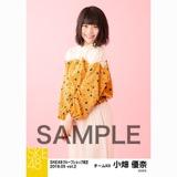 SKE48 2018年5月度 net shop限定個別生写真5枚セットvol.2 小畑優奈