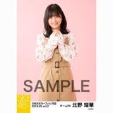 SKE48 2018年5月度 net shop限定個別生写真5枚セットvol.2 北野瑠華