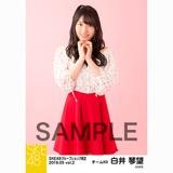 SKE48 2018年5月度 net shop限定個別生写真5枚セットvol.2 白井琴望