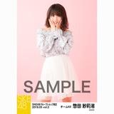 SKE48 2018年5月度 net shop限定個別生写真5枚セットvol.2 惣田紗莉渚