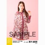SKE48 2018年5月度 net shop限定個別生写真5枚セットvol.2 高木由麻奈