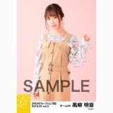 SKE48 2018年5月度 net shop限定個別生写真5枚セットvol.2 高柳明音