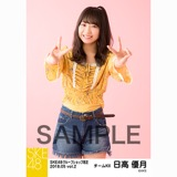 SKE48 2018年5月度 net shop限定個別生写真5枚セットvol.2 日高優月