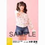 SKE48 2018年5月度 net shop限定個別生写真5枚セットvol.2 水野愛理
