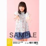SKE48 2018年5月度 net shop限定個別生写真5枚セットvol.2 相川暖花