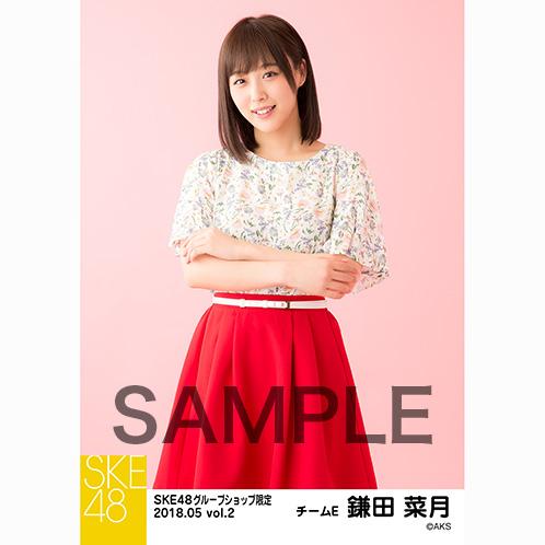 SKE48 2018年5月度 net shop限定個別生写真5枚セットvol.2 鎌田菜月