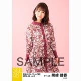 SKE48 2018年5月度 net shop限定個別生写真5枚セットvol.2 熊崎晴香