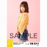 SKE48 2018年5月度 net shop限定個別生写真5枚セットvol.2 斉藤真木子