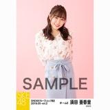 SKE48 2018年5月度 net shop限定個別生写真5枚セットvol.2 須田亜香里